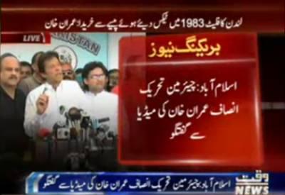 Imran Khan Media Talk Infront Of Parliment