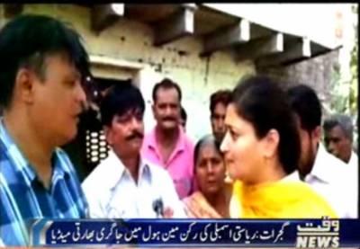 Indianجنتاپارٹی کی ایم پی پونم بین تجاوزات کیخلاف مہم پرنکلیں تورام نگرمیں خودایک گٹرمیں جاگریں