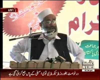 Siraj-Ul-Haq's Media Talk