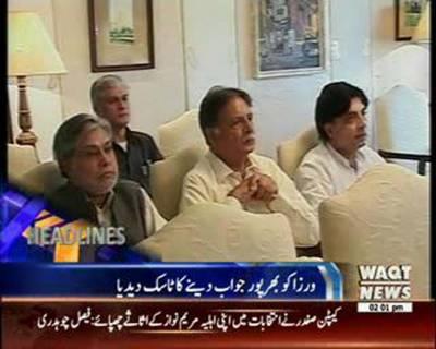 Waqtnews Headlines 02:00 PM 16 May 2016