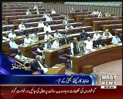Waqtnews Headlines 09:00 AM 16 May 2016