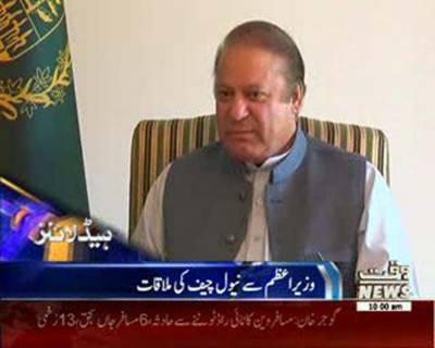 Waqtnews Headlines 1000 AM 16 May 2016