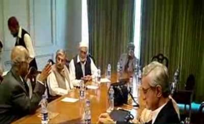 وزیراعظم کےخطاب کےبعدمتحدہ اپوزیشن نے1 بارپھرطویل مشاورت قومی اسمبلی سےبائیکاٹ ختم کرنےکااعلان کیاگیا