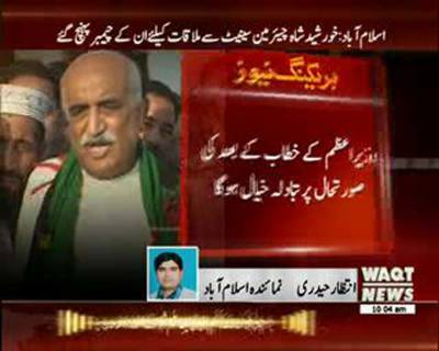 Khursheed shah Reached Chamber To Meet Chairman Senate