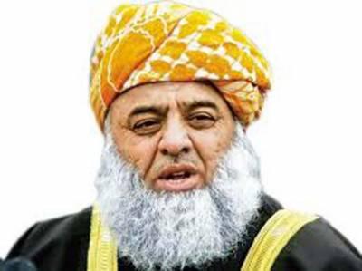 Maulana Fazal-Ur-Rehman Speech In Dera Ismail Khan Rally