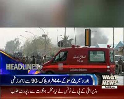 Waqtnews Headlines 04:00 PM 17 May 2016