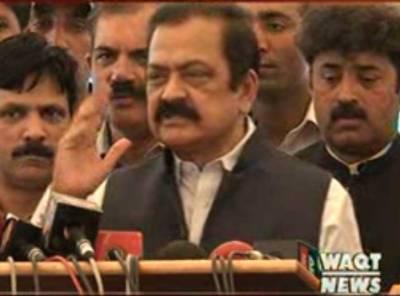 پنجاب کےوزیرقانون نےبھی اپوزیشن سے7 سوال پوچھ لئے،کہتےہیں عمران خان اورخورشید شاہ 3،3جبکہ اعتزاز احسن ایک سوال کاجواب دیں