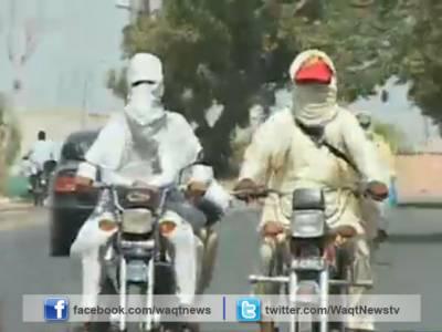 پنجاب، کےپی، بلوچستان اور سندھ کے میدانی علاقوں میں درجہ حرارت 35ڈگری سینٹی گریڈ سے اوپر جا سکتا ہے۔ محکمہ موسمیات