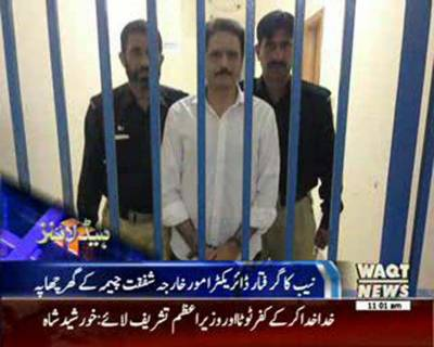 Waqtnews Headlines 11:00 AM 18 May 2016