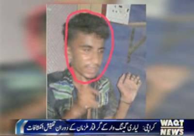 کراچی میں چاکیواڑہ پولیس کےہاتھوں گرفتارہونےوالےلیاری گینگ وارکےملزمان نےدوران تفتیش کئی سنسنی خیزانکشافات کیےہیں