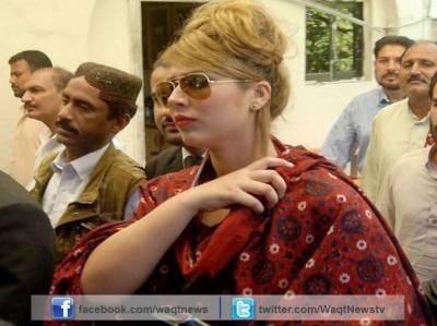 سندھ ہائیکورٹ: ماڈل ایان علی کا نام ECL سے نہ نکالنے سے متعلق توہین عدالت کی درخواست پر فیصلہ محفوظ۔