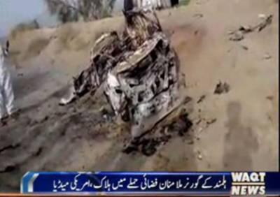ملا اخترمنصور کے بعد امریکہ نے ایک اور اہم طالبان کمانڈر ملا منان کو ہلاک کر دیا۔امریکی میڈیا