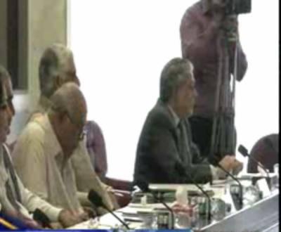 پانامہ لیکس کی تحقیقات کے لئےپارلیمانی کمیٹی کی بیٹھک آج پھرلگےگی