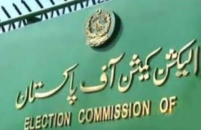الیکشن کمیشن نے3حلقوں میں ضمنی انتخابات کےلیےرینجرزاورپاک فوج تعینات کرنےکی منظوری دےدی