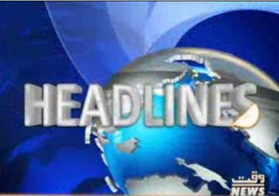 Waqtnews Headlines 10:00 PM 31 May 2016