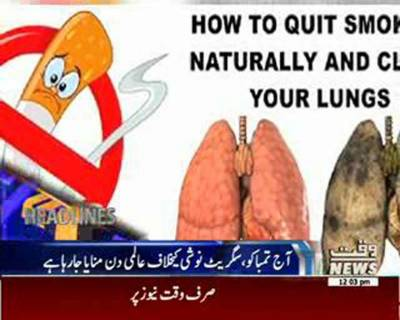 Waqtnews Headlines 12:00 PM 31 May 2016