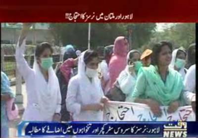 لاہور میں مال روڈ پرنرسز کی جانب سے تیسرے روز بھی دھرنا جاری ہے