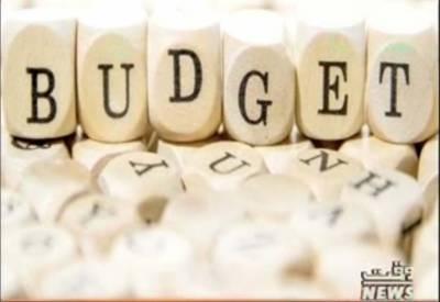 مالی سال 2016، سترہ کے بجٹ میں ایک سال تک کیپیٹل گین ٹیکس میں اضافہ کرنے کی تجویز زیرغور ہے