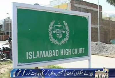 اسلام آباد ہائیکورٹ نےپرائیویٹ سکولوں کی فیسوں میں اضافےکےخلاف حکومتی نوٹیفکیشن کالعدم قراردیتےہوئےفیسوں میں اضافہ درست قراردےدیا