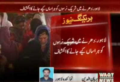 لاہورکے مال روڈ پر دھرنے میں شریک نرسوں کے مطالبات تسلیم کرنے کے بجائے انہیں حراساں کیے جانے لگا