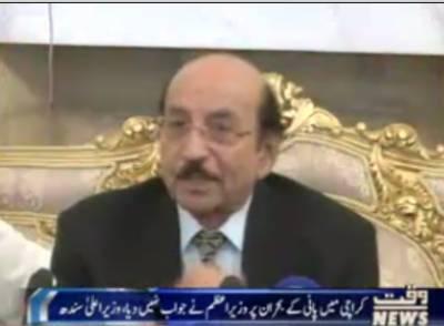 Qaim Ali Shah Press Conference