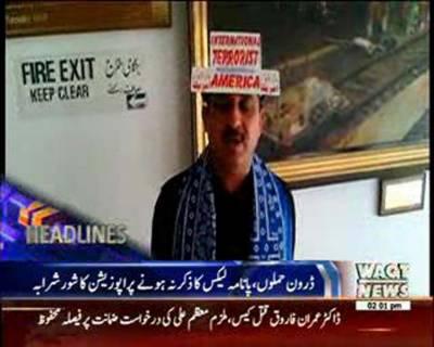 Waqtnews Headlines 02:00 PM 01 June 2016
