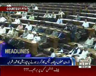 Waqtnews Headlines 03:00 PM 01 June 2016