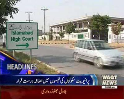 Waqtnews Headlines 10:00 AM 01 June 2016