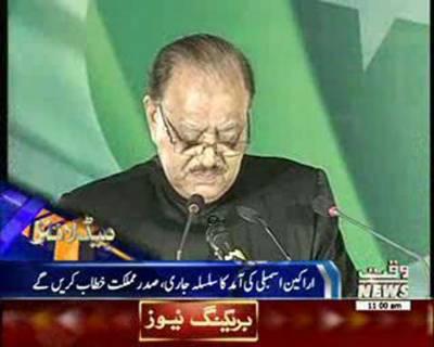 Waqtnews Headlines 11:00 AM 01 June 2016