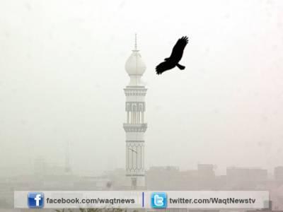 ملک کے بیشتر علاقے آئندہ چوبیس گھنٹوں کے دوران شدید گرمی کی لپیٹ میں رہیں گے۔