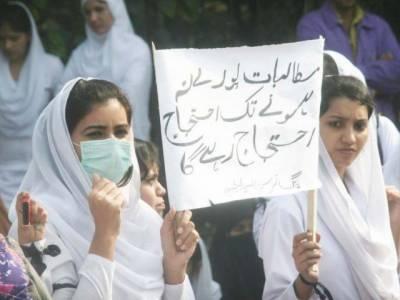 لاہورسمیت پنجاب بھر میں نرسوں نےاحتجاج ایک ماہ کیلئے ملتوی کردی