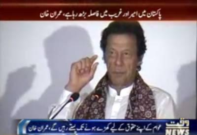 Imran Khan Addressed In Food And Security Seminar