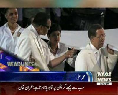 Waqtnews Headlines 02:00 PM 04 June 2016