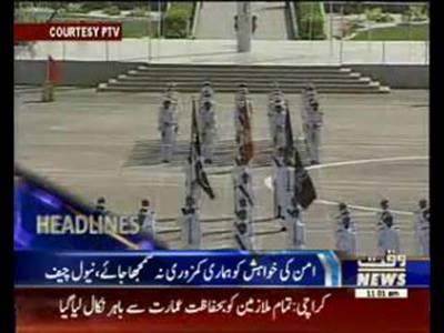 Waqtnews Headlines 11:00 AM 04 June 2016
