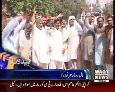 Waqtnews Headlines 12:00 PM 04 June 2016