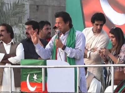 پانامہ لیکس پر اگر وزیراعظم نوازشریف کا احتساب نہ ہوا تو تحریک انصاف سڑکوں پر ہو گی: عمران خان