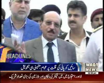 Waqtnews Headlines 02:00 PM 06 June 2016