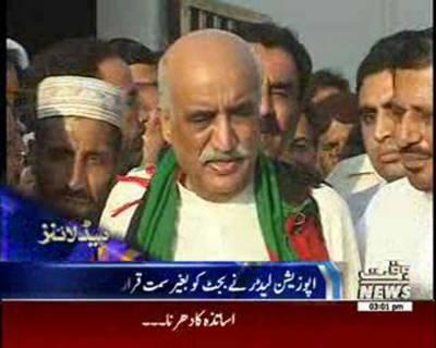 Waqtnews Headlines 03:00 PM 06 June 2016
