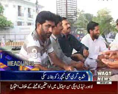 Waqtnews Headlines 09:00 AM 06 June 2016