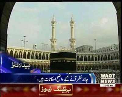Waqtnews Headlines 11:00 AM 06 June 2016