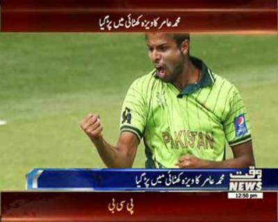 Stuart Broad Has No Problems Facing Pakistan's Mohammad Amir