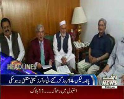 Waqtnews Headlines 03:00 PM 07 June 2016