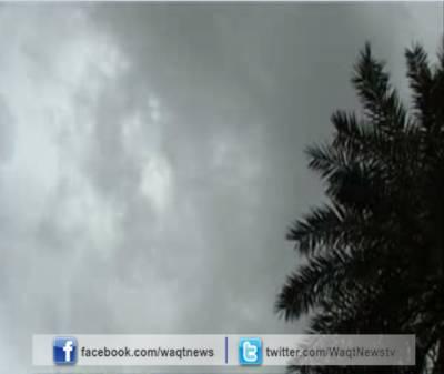 آج شام اور رات ہزارہ، راولپنڈی، گوجرانوالہ، لاہور ڈویژن، اسلام آباد اور کشمیر میں کہیں کہیں آندھی اور بارش کا بھی امکان ہے۔