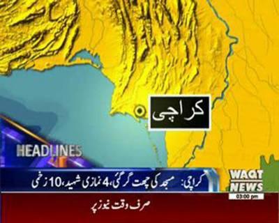 Waqtnews Headlines 03:00 PM 10 June 2016