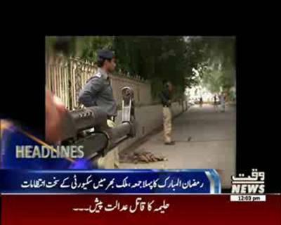 Waqtnews Headlines 12:00 PM 10 June 2016