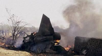بھارتی فضائیہ کا مگ ستائیس طیارہ راجستھان کے شہر جودھپور میں ایک عمارت سے ٹکرا گیا