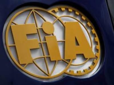 ایف آئی اے اسلام آباد نے کارروائی کرتے ہوئےجعلی دستاویزات پر امریکہ جانےکےخواہشمند 7 ملزمان گرفتارکرلیے