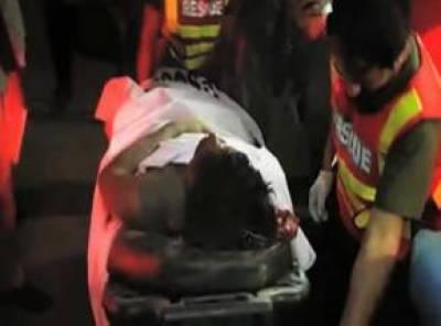 ملتان میں شادی سے انکار پر خاتون نے آشنا کے چہرے پر تیزاب پھینک دیا جسے تشویشناک حالت میں ہسپتال داخل کرادیا گیا, ملزمہ گرفتار
