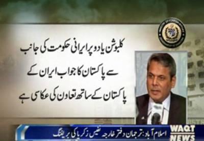 پاک افغان سرحدی کشیدگی پر دونوں ممالک رابطے میں ہیں۔ بارڈر مینجمنٹ نظام ہماری انسداد دہشت گردی کی کوششوں کا حصہ ہے: نفیس زکریا
