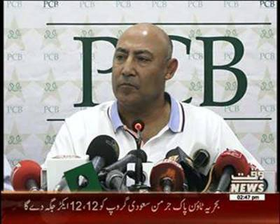Director National Cricket Academy Mudassir Nazar's Media Talk